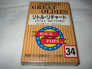 ●[カセットテープ] リトル・リチャード 英語・日本語歌詞カード付き 未使用の商品画像