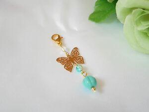 Butterflies are Yura Yura cute emerald green beads Mask charm ♪ fastener charm handmade ♪ Accessories
