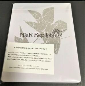 【新品未開封/送料無料】NieR Replicant e-STORE特典 スチールブックケース PS4 ニーア レプリカント ver.1.22474487139...