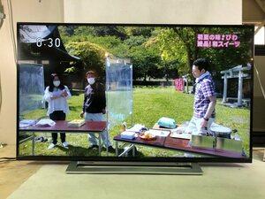 ■東芝/TOSHIBA■43M520X 4Kチューナー内蔵 液晶レグザ 43インチ 2018年製★草加店発送★