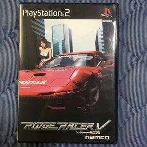 【PS2】 リッジレーサーV