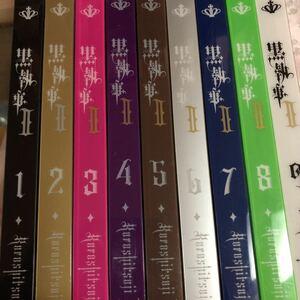黒執事 2期  DVD  初回限定盤 全9巻 全巻セット アニメ
