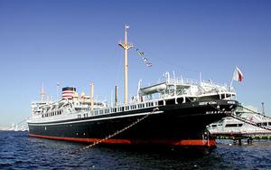 ■ 日本郵船氷川丸 / 日本郵船歴史博物館 招待券1枚(2名) ■ 2022年6月まで