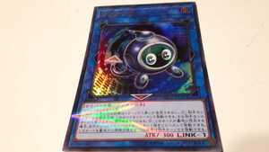 遊戯王 リンクリボー 20TH‐JPC87 ウルトラパラレルレア 中古 定形郵便84円