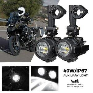 ◆新品◆バイク オートバイ フォグランプ ドライビング ランニングライト LED BMW R1200GS ADV F800GS F700GS F650GS K1600 アドベンチャー