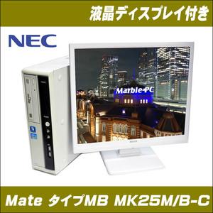 良品<NEC激安セット>第四世代Cpu搭載・4GB・SSD240GB・Win10・DVDマルチ・OFFICE2019・無線LAN・キーボード・マウス・17型モニター P692