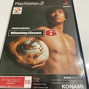 【PS2】 ワールドサッカー ウイニングイレブン6