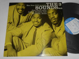 Introducing The 3 Sounds Vol.2(Blue Note日本盤 東芝)