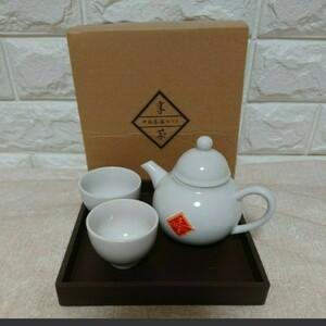 茶器セット(角盆付き)
