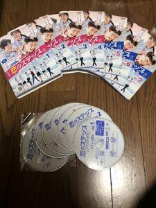 韓国ドラマ 恋のステップ キミと見つめた青い海 DVD 全話+特別収録2話+特典映像