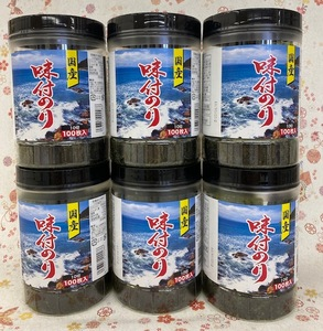 【大量・600枚】国産 味付のり・海苔 100枚入6本=600枚