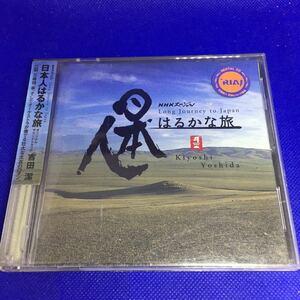 NHKスペシャル「日本人はるかな旅」オリジナル・サウンドトラック /  レンタル落品
