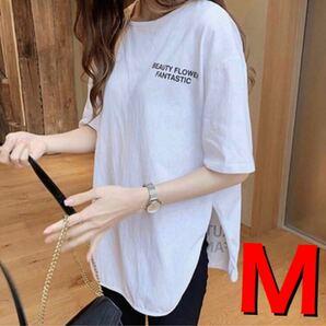 ビッグシルエット ラウンドカット Tシャツ スリット カットソー トップス 韓国 ホワイト