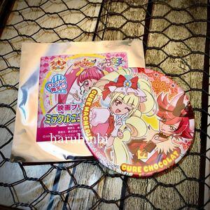 キュアマシェリ キュアショコラ 缶バッジ ローソン限定 映画 プリキュア