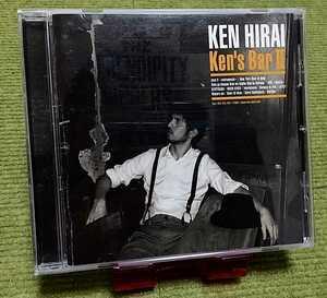 【名盤!】平井堅 ken's Bar Ⅱ カバーCDアルバム わかれうた 白い恋人達 Moon river stardust 他15曲入り