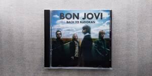 BON JOVI ボン・ジョヴィ 2007.06.30 BACK TO BUDOKAN