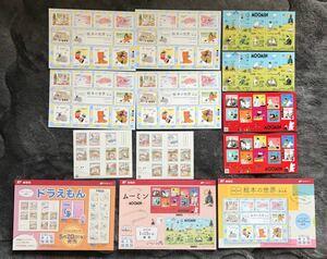 ドラえもん ムーミン スイミー シール切手 切手シート 84円シート 63円シート まとめ売り 新品未使用