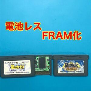 ゲームボーイアドバンス 星のカービィ 夢の泉デラックス 鏡の大迷宮 2本セット