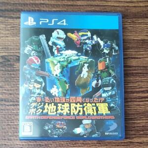【美品】PS4 デジボク地球防衛軍
