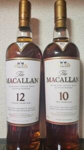 終売品 マッカラン MACALLAN サントリー 10年/12年 シェリー 旧ボトル