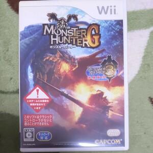 Wiiソフト モンスターハンターG モンスターハンター3-tri-体験版付き