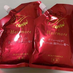 ヘアモア スカルプエッセンス 詰め替え用 育毛剤