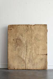 希少品!重厚!! 極厚5cm 古い枯れた欅一枚板 明治~大正時代 ‥・作業板 こね板 餅板 展示台 花台 敷板 けやき ケヤキ