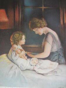 戦前アンティーク? 古い美人画 「美少女と母」17cmX13cm 位:複製画(印刷)です。