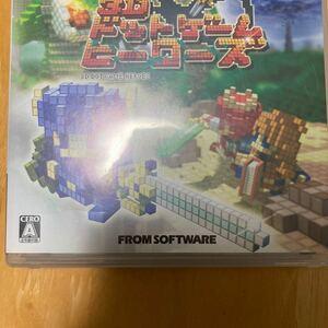 【PS3】 3Dドットゲームヒーローズ