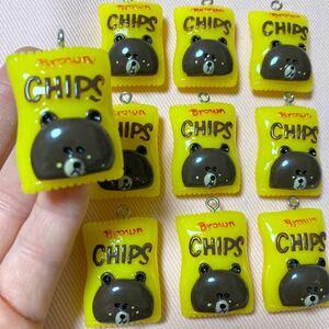 くま チップス お菓子 くまちゃん チャーム パーツ 10個 大きめ