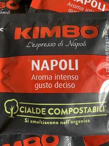 KIMBO ナポレターノ エスプレッソ ESEカフェポッド 44mm お試し版 個包装15個セット 賞味期限2022年7月