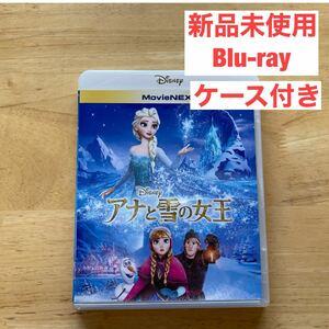 アナと雪の女王 Blu-ray MovieNEX ディズニー