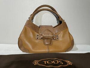 ★極美品TOD'S トッズハンドバッグトート鞄ワンショルダー肩掛けレザー通勤