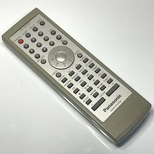 管理494■RAK-HDB01WH Panasonic パナソニック■CD/MDステレオシステム用リモコン 対応機種:SC-HD505MD■赤外線確認済み 初期不良対応 中古