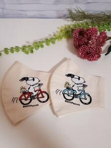 スヌーピー刺繍立体インナーカバー二枚セット