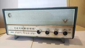 値下げナショナル真空管ラジオ、AM-380(1959年、昭和34年式)、不動品。