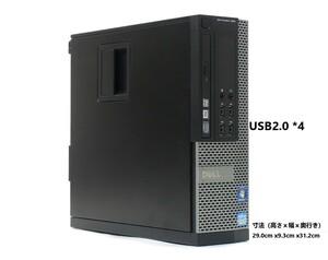 ■驚速小型 省スペースPC i7-2600 3.8G x8/8GB■新SSD:240GB+HDD:1TB Win10/Office2019 Pro/追加USB3.0 無線LAN■DELL OPTIPLEX 990 SFF 3