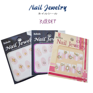 お得!未使用 展示品 Nail Jewelry ネイルシール 3枚セット ネイルアート ストーン ラインストーン