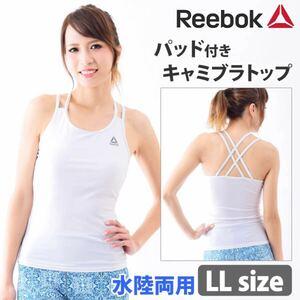 Reebok リーボック スポーツブラトップ タンクトップ レディース 水陸両用■318991WT-LL