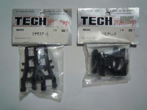 テック MY02モンスター用 リヤサスアーム&リヤバルクヘッド セット 未使用  MB0060 MB0040 TECH Racing