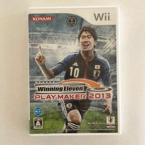 ワールドサッカーウイニングイレブンプレーメーカー 2013 Wii