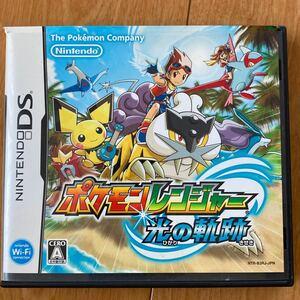 任天堂 DSソフト ポケモンレンジャー光の軌跡 ニンテンドーDS 専用ソフト