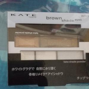 ケイト ブラウンシェードアイズ KATE ポー アイシャドウ R-1 カネボウ パーリィ