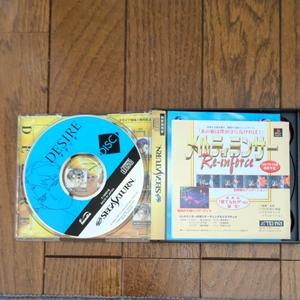 セガサターン PS4ソフト 任天堂DS