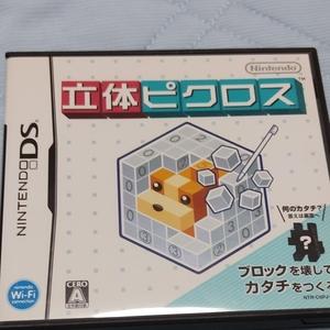 立体ピクロス DSソフト ニンテンドー Nintendo 任天堂