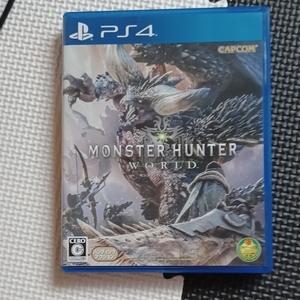 モンスターハンターワールド PS4 MHW MONSTER HUNTER WORLD