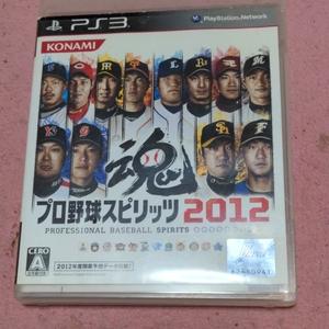 プロ野球スピリッツ PS3 PS3ソフト ウイニングイレブン ウイイレ PS Vita