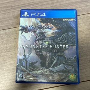 モンスターハンターワールド PS4 PS4ソフト WORLD MONSTER HUNTER モンスターハンター:ワールド