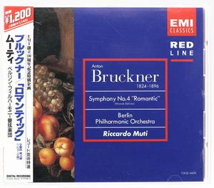 ブルックナー:交響曲第4番「ロマンティック」(ノヴァーク版) リッカルド・ムーティ/ベルリン・フィルハーモニー管弦楽団