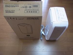 HITACHI 日立 除湿機 HJS-D562 デシカント方式 USED